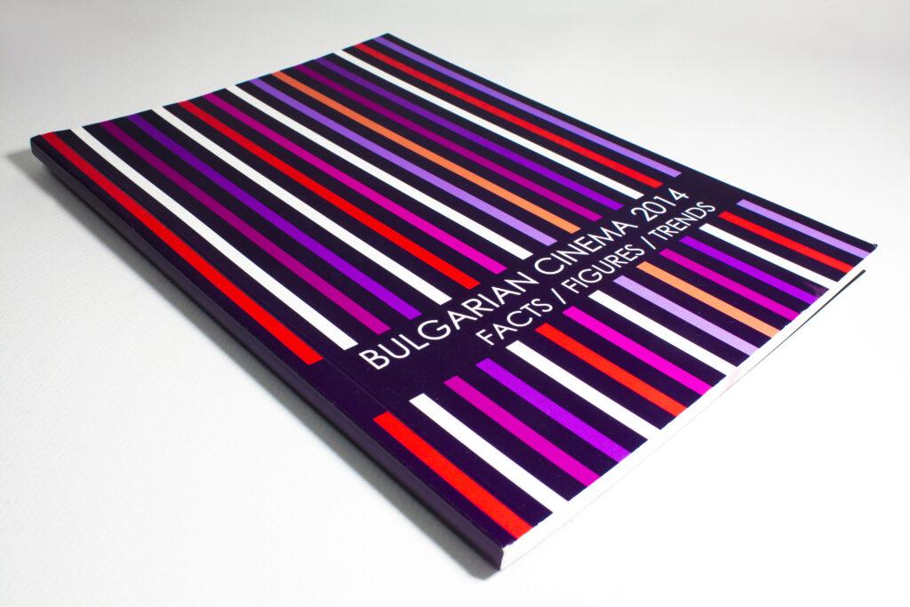 Дигитален печат на книжки в малки тиражи