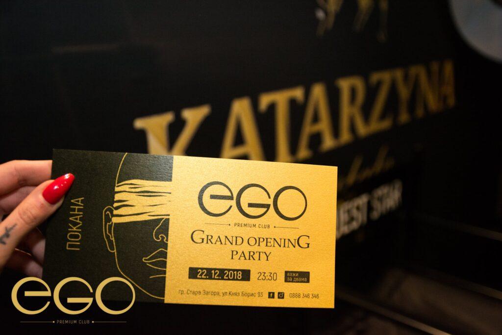 Печат на покани за откриване на заведение - картон със златен ефект